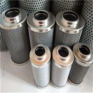 齐全-广西黎明液压油滤芯FBX-1300×20