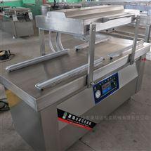 DZ-600供应冷冻榴莲全自动真空包装机