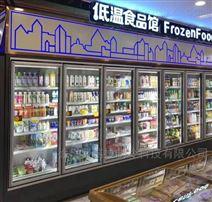 南京飲料柜,啤酒柜,紅酒柜,冷藏展示柜