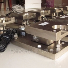3000kg立罐称重传感器 搅拌罐电子称重系统