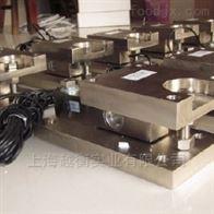 SB3000kg立罐稱重傳感器 攪拌罐電子稱重系統