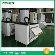 深圳科美斯海鲜水产制冰机