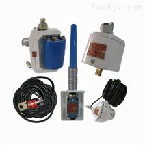 GEJ-15礦用本質安全型跑偏傳感器