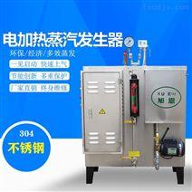 牛奶加工灭菌设备旭恩高温电蒸汽发生器