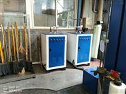 厂家直销小型电热蒸汽锅炉蒸汽发生器