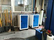廠家直銷小型電熱蒸汽鍋爐蒸汽發生器