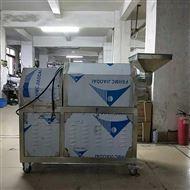HH-50D不锈钢豪华炒货机 五谷香料电炒锅
