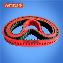 T10-560-25拉膜机皮带 打孔加胶同步带