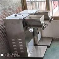 ZL-600小型实验用摇摆机制粒机 工厂现货直销