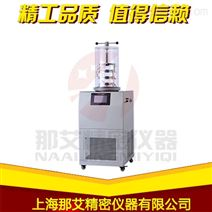 云南立式冷凍干燥機-壓蓋型