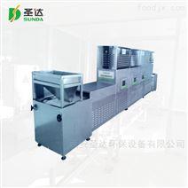 隧道式微波瓜子烘烤机 自动化流水线生产