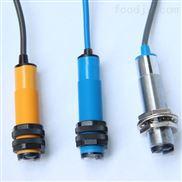 耐高温光电开关LW-GD-TES30L-20MDP2