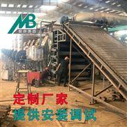 带式赤铁矿球团烘干机 大型工业用烘干设备