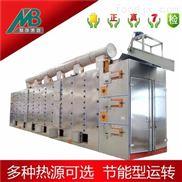 网带黄原酸钠干燥设备 化工产品用 产量大