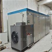 这是一台节能又省电的空气能核桃烘干设备