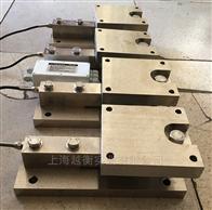 15t不锈钢电子秤传感器/称重模块厂家