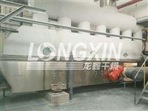 葡萄糖酸钠(内脂)干燥机