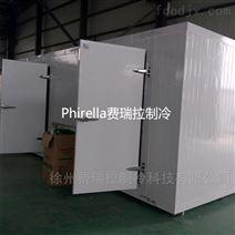 徐州冷庫安裝哪家好,專業的冷庫公司有保障