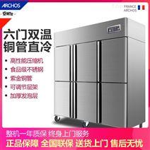 糕點店立式冷凍柜六門