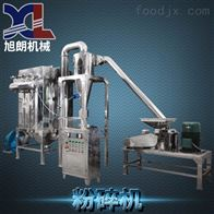 CWJZ-30北京中药材超微粉碎机 不锈钢超细微粉机