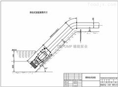 QZB专业卧式轴流泵安装方式