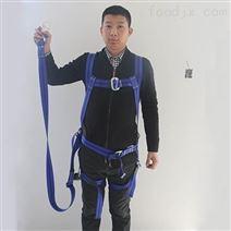 电力电工安全带/安装电力保护带绳
