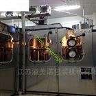 热灌装、果汁饮料生产线