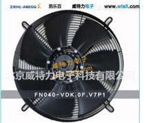 外转子轴流风机FN040-VDK.0F.V7P1