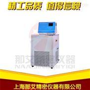 上海那艾低溫冷卻液循環泵