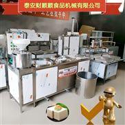 css-200-巴中新型全自动豆腐机厂家包教技术