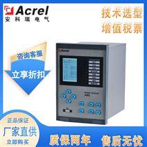 变配电系统保护安科瑞AM5中压保护测控装置