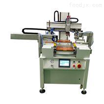 江门丝印机,江门市移印机,丝网印刷机工厂
