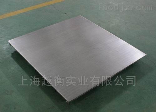 可定制尺寸的不锈钢防水地上衡