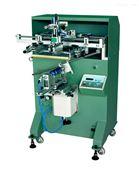 菏泽丝印机,菏泽市移印机,丝网印刷机厂家