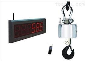 OCS-SZ-BE無線電子吊秤