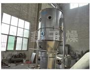FL系列沸腾制粒干燥机(一步制粒机)