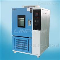 高低溫試驗箱內部與外部的材質