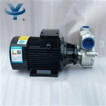 自吸式氣液混合泵