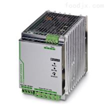 菲尼克斯开关电源QUINT4PS/1AC/24DC/1.3/SC