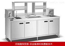 滄州市奶茶設備多少錢全套,做奶茶的設備