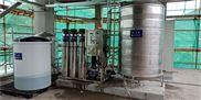 昆山纯水机|半导体芯片超纯水|水处理滤料