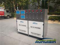 无机类实验室污水处理装置