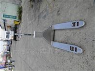 上海越衡电子秤搬运车 2t称重搬运液压称