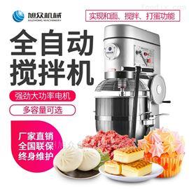 SZM-20全自动商用小型大型搅拌机厂家直销