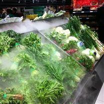 蔬菜货架保鲜加湿器