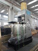 压榨铁渣真实300吨超高压全自动榨油机