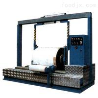 北流缠绕膜打包机常用款可做在线缠绕机