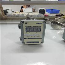 阻容法烟气湿度仪