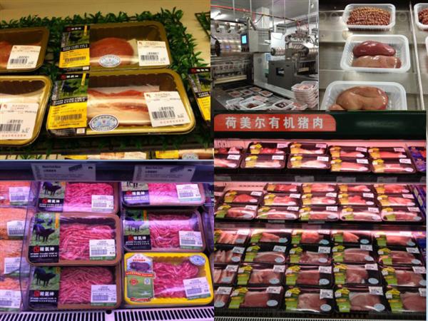 多用途肉制品包装设备冷鲜肉封口机