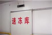 1000平米低温冷库需要投资多少钱?